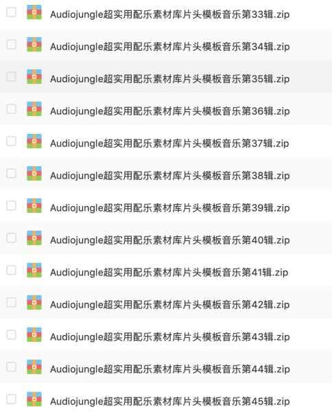 audio jungle去水印-超级音效库插图(2)