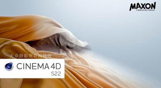 Maxon Cinema 4D S22.118 Mac三维软件英文/中文破解版 C4D S22插图