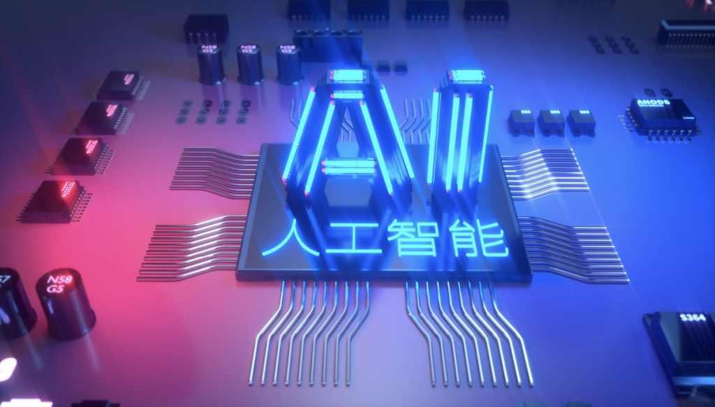 AI人工智能C4D场景模型插图