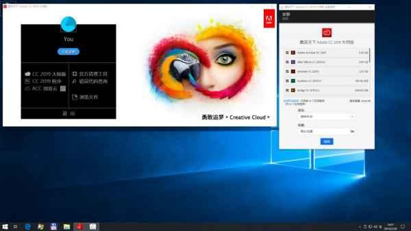 Adobe CC 2019 大师版/独立版下载(更新至 v10.3)插图(1)