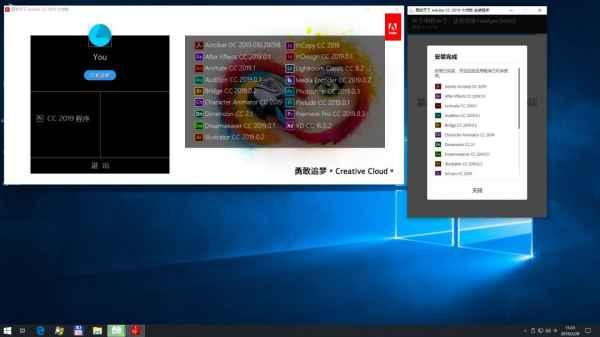 Adobe CC 2019 大师版/独立版下载(更新至 v10.3)插图(2)