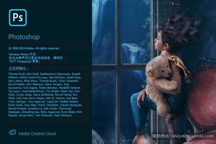Adobe 2020 大师版/独立版下载(更新至 v10.9#6)插图