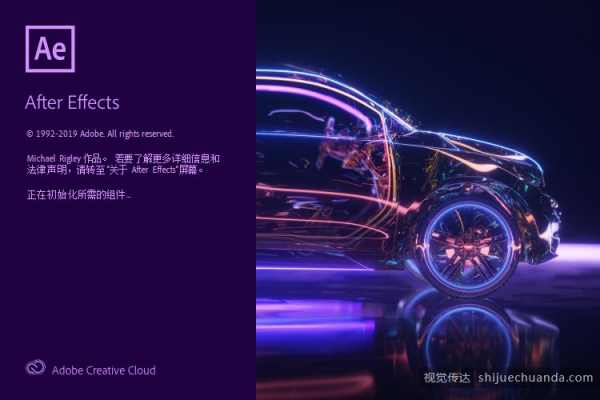 Adobe 2020 大师版/独立版下载(更新至 v10.9#6)插图(2)
