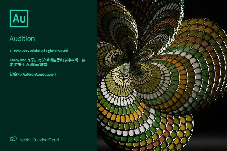 赢政天下 Adobe CC 2020 WIN 大师版 v10.6.1版本 简体中文版 全家桶破解版插图3