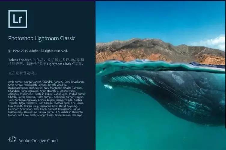 赢政天下 Adobe CC 2020 WIN 大师版 v10.6.1版本 简体中文版 全家桶破解版插图7