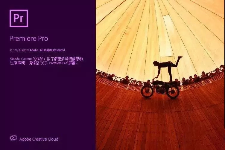 赢政天下 Adobe CC 2020 WIN 大师版 v10.6.1版本 简体中文版 全家桶破解版插图8