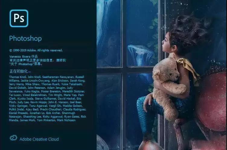 赢政天下 Adobe CC 2020 WIN 大师版 v10.6.1版本 简体中文版 全家桶破解版插图9