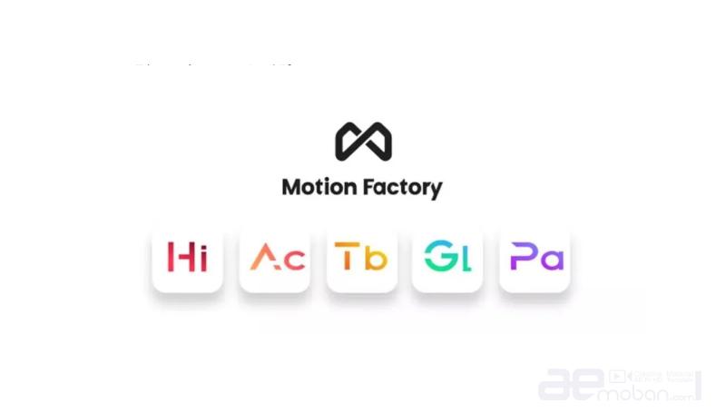 AE插件-Motion Factory 全套插件